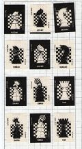 Complete set matchbox labels Game of CHESS scarce  #371